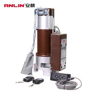 Anlin Glass Door Automatic Opener Side Motor